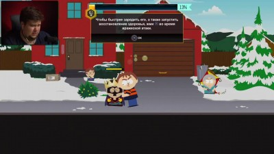 "South Park: The Fractured But Whole ""Драка с шестиклашками"""
