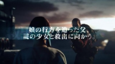 "Resident Evil: Revelations 2 ""Episode Trailer"""