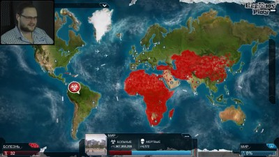 Идеальное уничтожение  Plague Inc: Evolved #3 (Kuplinov  Play)
