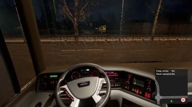 Машину украли! - ч10 Fernbus Simulator