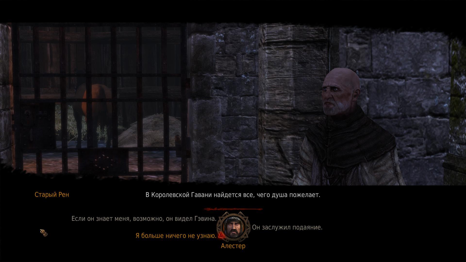 Описание игры торрент скриншоты видео