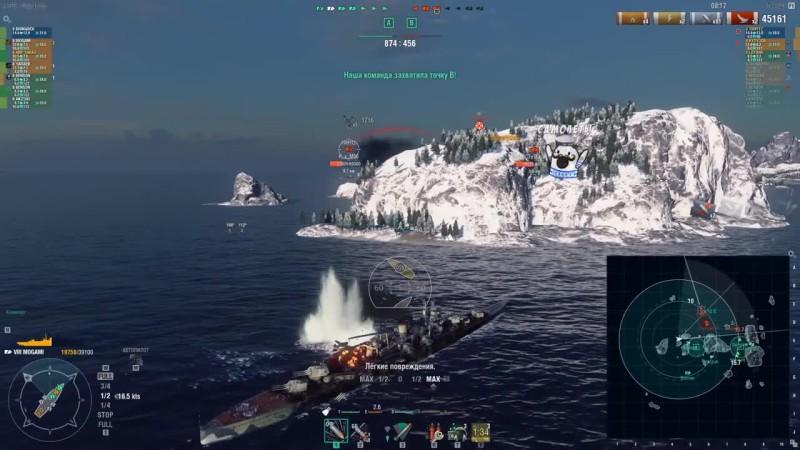 World of Warships Что испугало разработчиков?