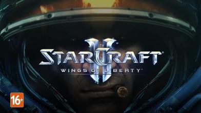 StarCraft 20 лет!