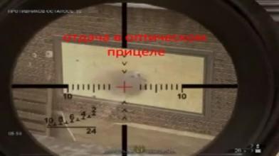 """R6V2 """"Параметры оружия приближенные к реальности"""""""