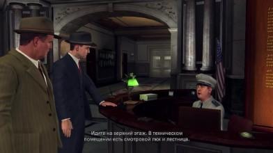 L.A.Noire. Прохождение. Часть 13 (Убийства на новолуние)