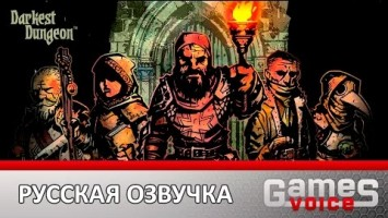 Релиз озвучки Darkest Dungeon