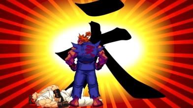Shin Akuma оказался секретным персонажем в Ultra Street Fighter II