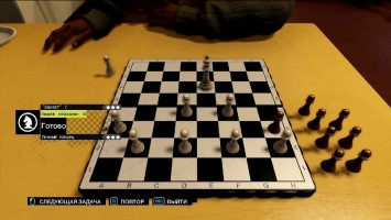 """Watch Dogs. Прохождение всех шахматных головоломок """"Захват"""""""