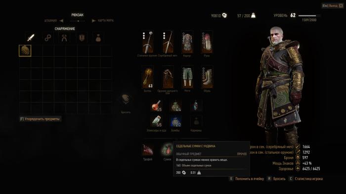 Улучшение Скеллегских доспехов для The Witcher 3: Wild Hunt - Скриншот 2