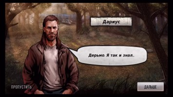The Walking Dead: Road to Survival - Первый Взгляд