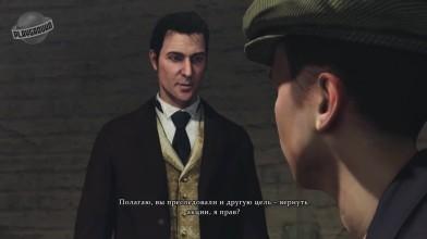 Sherlock Holmes: Crimes and Punishment. Ни слова о Достоевском