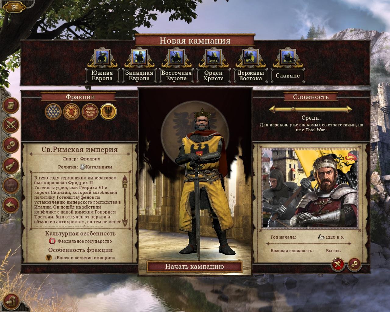 Forums игровой автомат attila total war ставок букмекерская контора