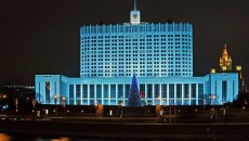 Минздрав РФ запретил PS 3 для продажи в РФ