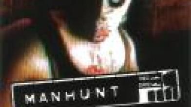 слухи о manhunt 3