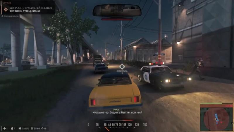 Mafia 3 - Самый грязный бизнес