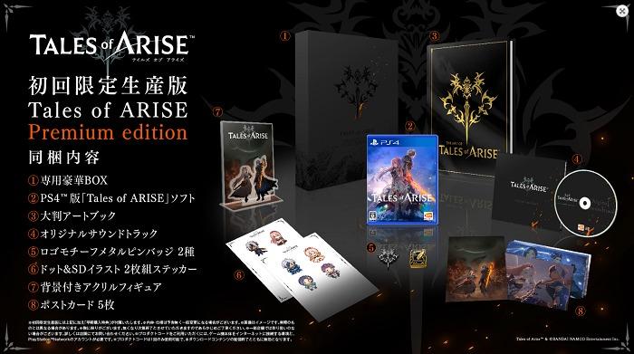 Специальный набор Tales of Arise Dengeki будет поставляться с огненным мечом Альфена