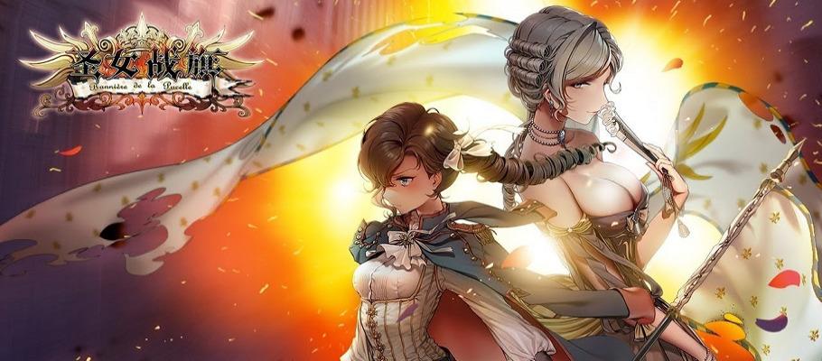 Конольный геймплей стратегической игры Banner of the Maid