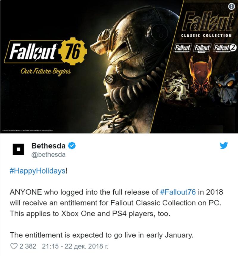 Владельцы Fallout 76 получат вподарок Fallout Classic Collection— Ложка меда