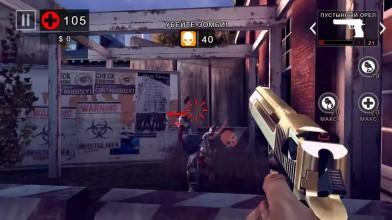"Dead Trigger 2 ""Геймплей #2 by GrimDJ"""