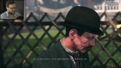 Sherlock Holmes: The Devil's Daughter  ПРОКЛЯТИЕ МАЙЯ  #4 (Kuplinov  Play)