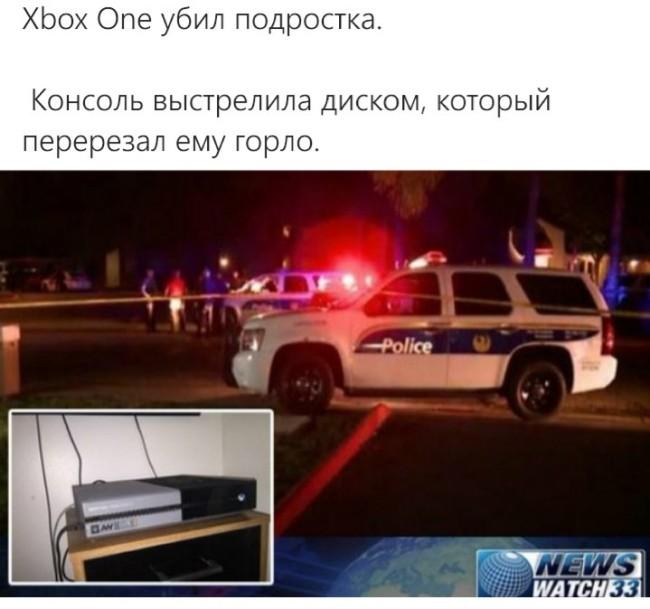 Выстреливший из Xbox One диск перерезал геймеру горло