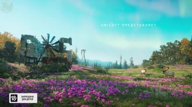 Far Cry: New Dawn - Слухи и факты l Что ждать от нового ФарКрая?