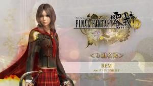 Final Fantasy Type-0 HD - ����� �����, ����������� ���������� Rem