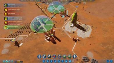 Почему идут дожди на Марсе? - Surviving Mars- Green Planet
