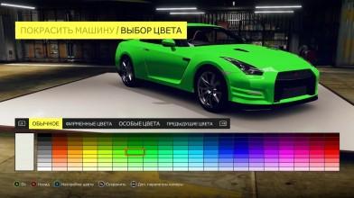 Forza Horizon 2- Nissan GT-R