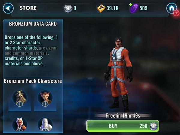 Star wars galaxy of heroes подарок от samsung