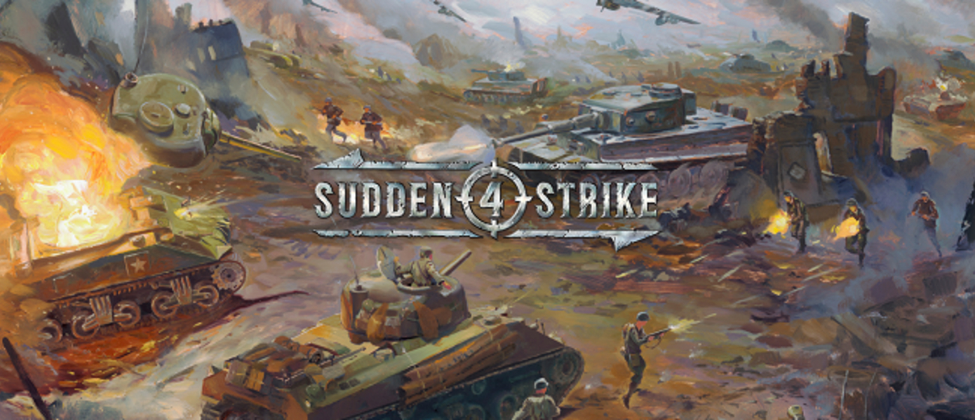 В GOG за предзаказ Iron Harvest дарят Sudden Strike 4