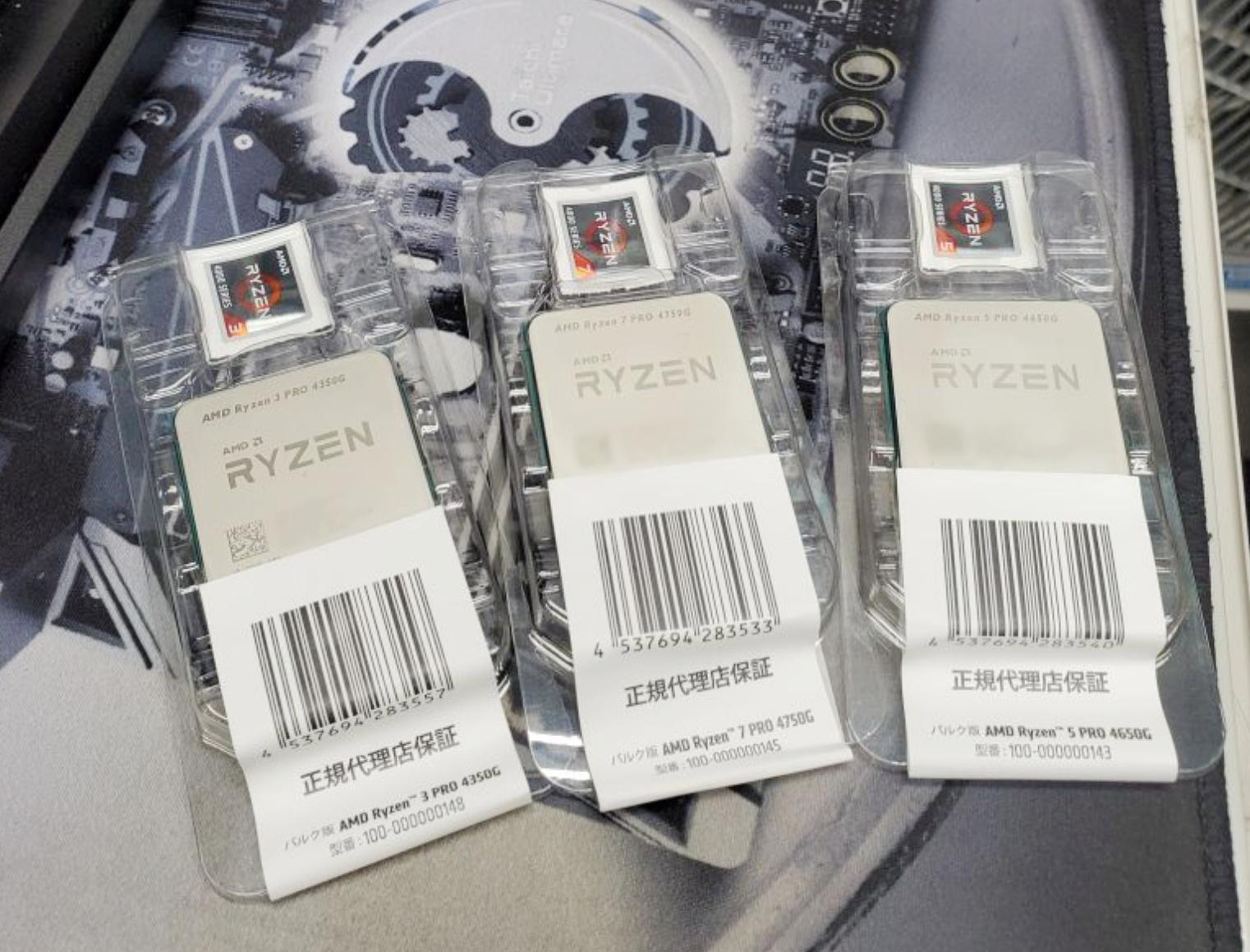 Гибридные процессоры AMD Ryzen 4000G Pro поступили в розничную продажу в весьма оригинальной упаковке