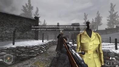[Call of Duty 2] Баги и пасхалки британской и американской кампаний