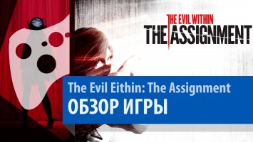 The Evil Within: The Assignment - Обзор