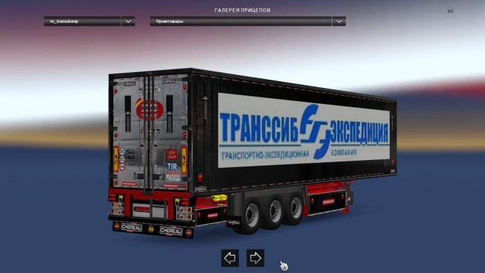 European Ship Simulator Русификатор скачать