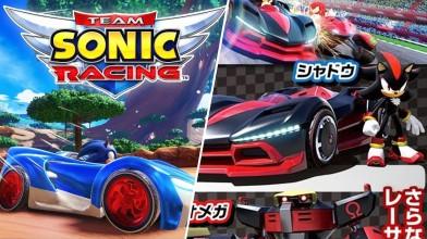 Новый сверхскоростной трейлер Team Sonic Racing!