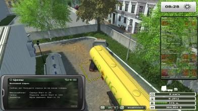 Farming Simulator 2013 (S3) Vojvodina. #35 - Болтология