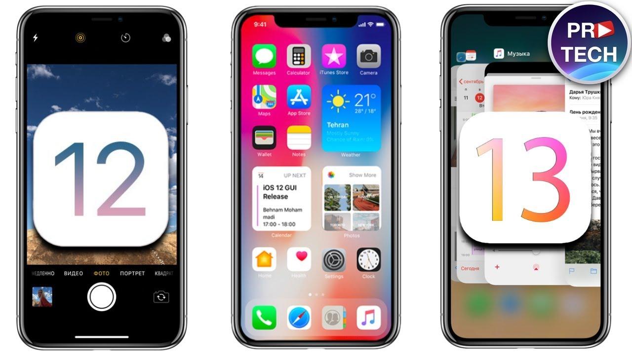 IOS 13 превратит планшеты iPad вкомпьютеры Mac в 2019-ом году