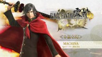 Final Fantasy Type-0 HD - ����� �����, ����������� ���������� Machina