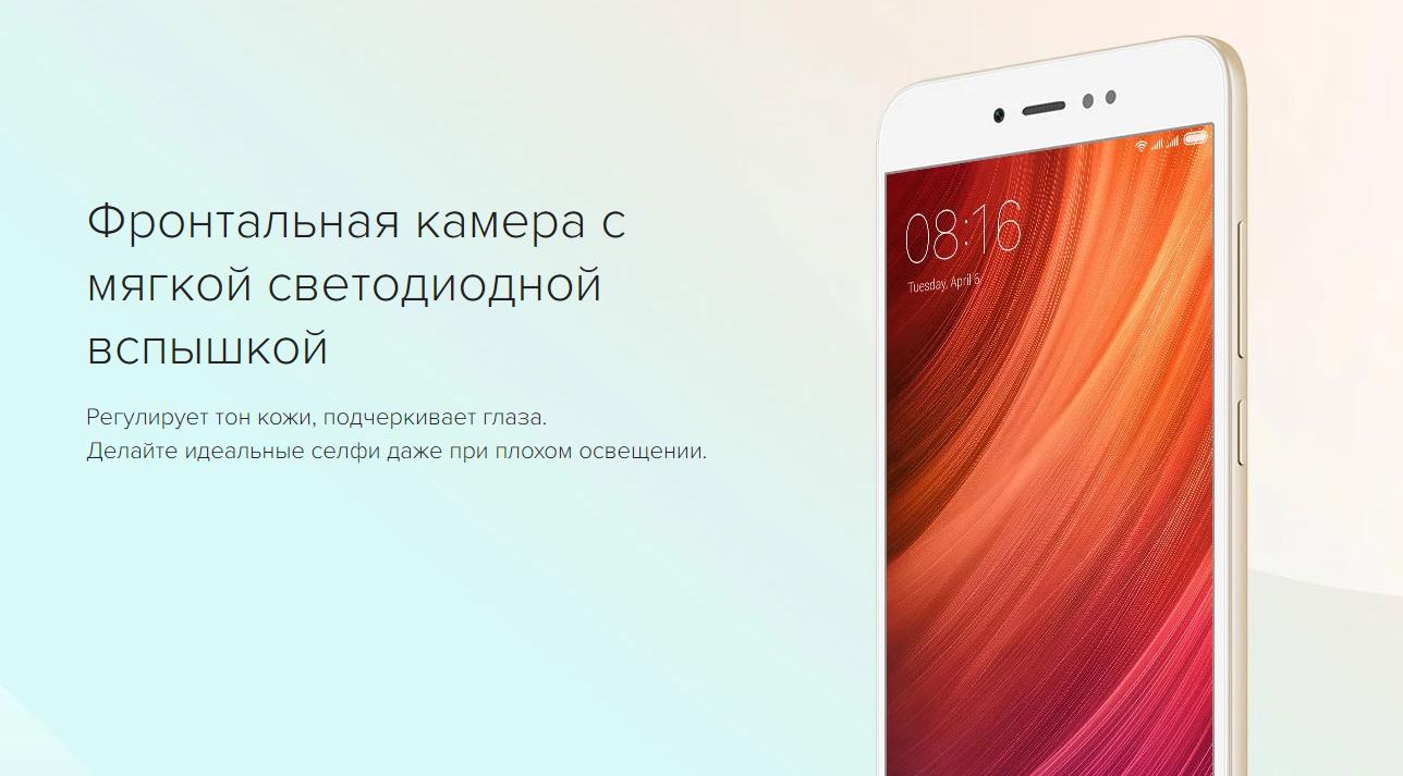 MIUI 9 будет последним обновлением для Mi2 иряда иных телефонов Xiaomi