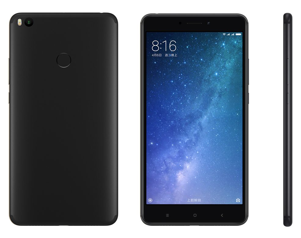 Объявлена русская цена насмартфон Xiaomi Mi6