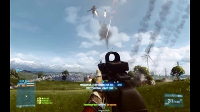 Battlefield 3 ANTI-AIR