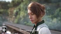 """Just Cause 4: Кинематографичный трейлер """"Глаз бури"""" на русском языке"""