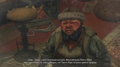Syberia 3 (Сибирь 3). Прохождение. Часть 10. Сокаль обижен на русских женщин?