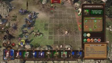 Might & Magic Heroes VII. Обзор и рецензия - Лёша играет
