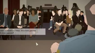 Теперь я шеф полиции!   This is the Police #1