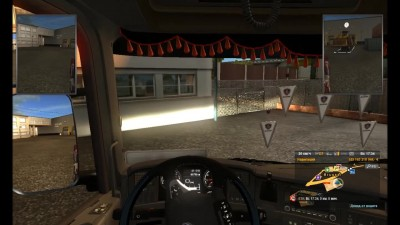 Рейс Euro Truck Simulator 2 Multiplayer