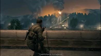 Прохождение Sniper Elite V2 (Часть 10) - Ракетодром в Кепенике