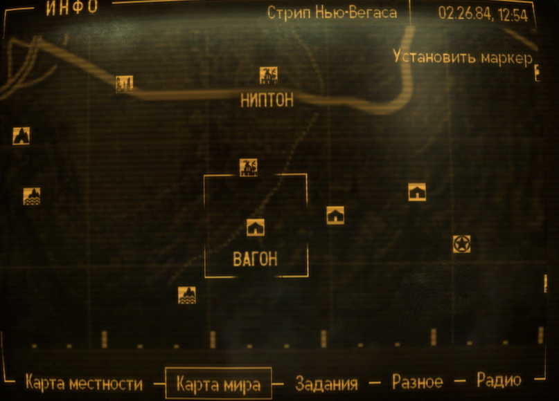 Fallout 2 rar new Renouere