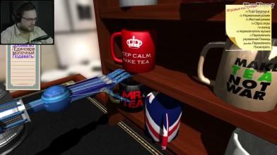 """Ampu-Tea """"Самый сложный в мире чай. Вынос мозга"""""""